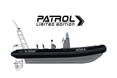 Patrol_limited_edition_3D_Tender
